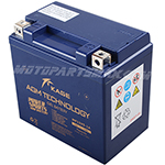 12V 5Ah Nano Silica Gel Battery no Electrolyte Acid for ATVs, Dirt Bikes, Scooters and Go karts